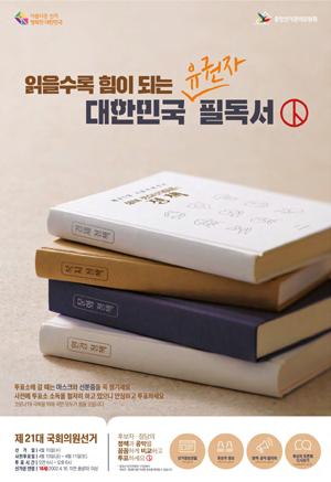 신문광고 도안(확인용)300x437.jpg