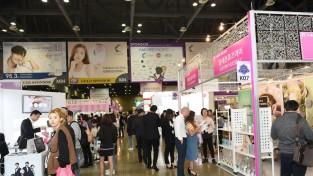 'K-뷰티엑스포(K-Beuty Expo)' 아시아 7개국 개최